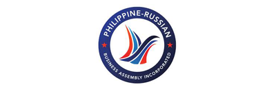 Филиппино-Российская бизнес-ассамблея (Philippine–Russian Business Assembly)