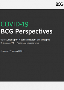 COVID-19. BCG Perspectives