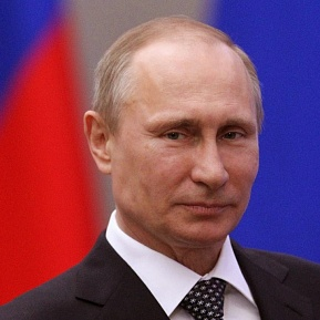 Vladimir Putin The Roscongress Information And Analytical System