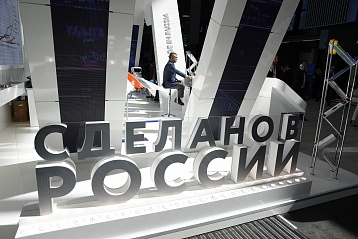 EAWF Hosts The Exhibition 'Made in Russia: Export by Women
