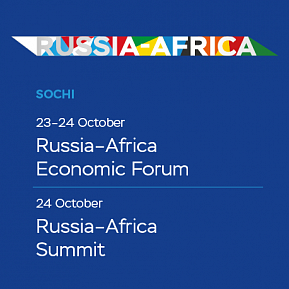 Image result for russia africa summit 2019