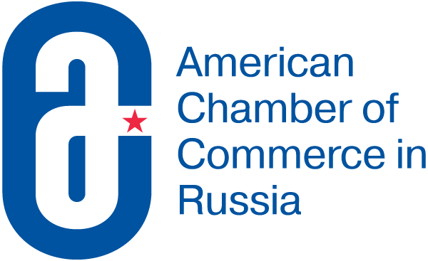 The American Chamber of Commerce