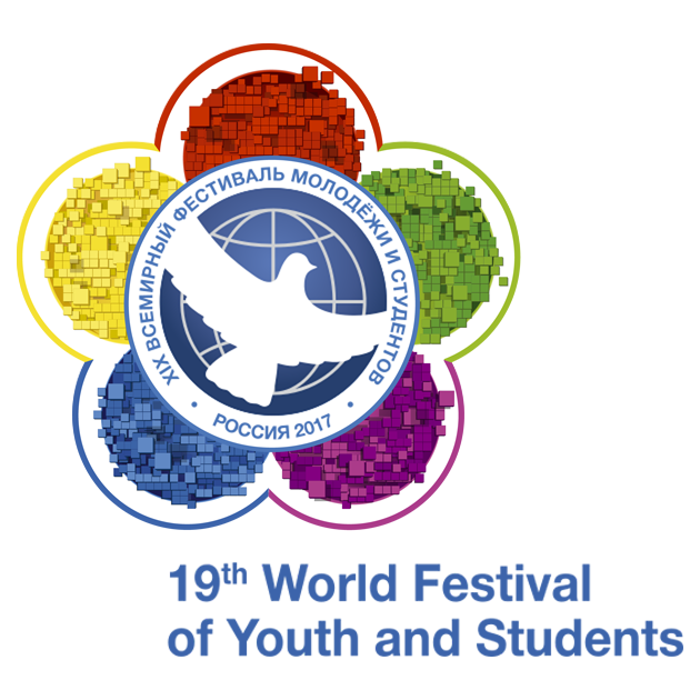 The XIX World Festival of Youth and Students<br>