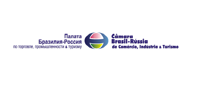 The Brazilian–Russian Chamber of Commerce, Industry and Tourism